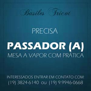 Basiles Tricot